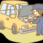 車検切れ、動かない車でも売る事が出来る?