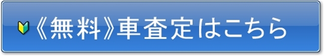button_650(1)